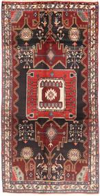 Koliai Matto 137X273 Itämainen Käsinsolmittu Käytävämatto Ruskea/Tummansininen (Villa, Persia/Iran)