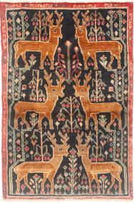 Хамадан ковер AXVZZZZQ632