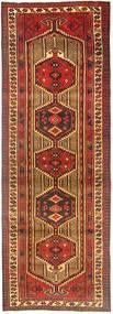 Сараб ковер AXVZZZZQ965