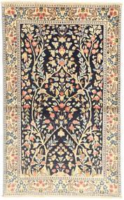 Kerman szőnyeg AXVZZZZQ953