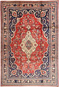Hamadan Matto 228X340 Itämainen Käsinsolmittu Tummanharmaa/Vaaleanvioletti (Villa, Persia/Iran)