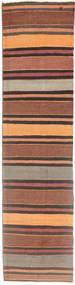 Kilim carpet AXVZZZZQ1297