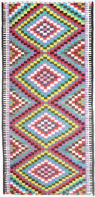 キリム 絨毯 167X356 オリエンタル 手織り 廊下 カーペット ピンク/ベージュ (ウール, ペルシャ/イラン)