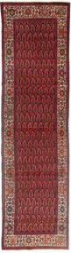 Hamadan Rug 100X398 Authentic  Oriental Handknotted Hallway Runner  Dark Red/Black (Wool, Persia/Iran)