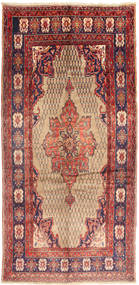 Koliai Rug 150X315 Authentic  Oriental Handknotted Hallway Runner  Brown/Light Brown (Wool, Persia/Iran)