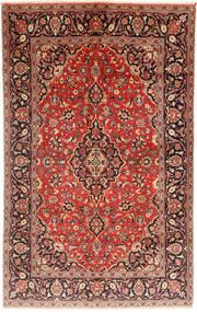 Keshan tapijt AXVZZZZQ830