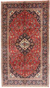 Keshan carpet AXVZZZZQ844
