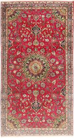 Mashad carpet AXVZZZZQ867