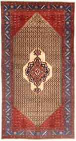 Koliai carpet AXVZZZZQ1969