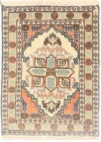 Ardabil Tapete 37X52 Oriental Feito A Mão Castanho Claro/Bege (Lã, Pérsia/Irão)