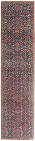 Hamadan Patina carpet AXVZZZZQ359