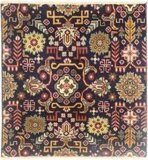 Tabriz Matta 75X80 Äkta Orientalisk Handknuten Kvadratisk Ljusbrun/Lila (Ull, Persien/Iran)