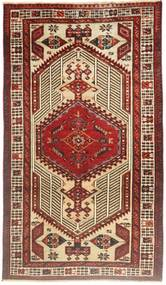 Sarab Patina Rug 93X162 Authentic Oriental Handknotted Dark Red/Dark Brown (Wool, Persia/Iran)