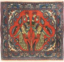 Bidjar Matta 55X60 Äkta Orientalisk Handknuten Kvadratisk Ljusbrun/Mörkbrun (Ull, Persien/Iran)