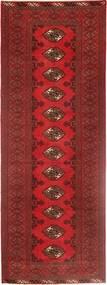 Turkaman Patina Matta 103X283 Äkta Orientalisk Handknuten Hallmatta Mörkröd/Roströd (Ull, Persien/Iran)