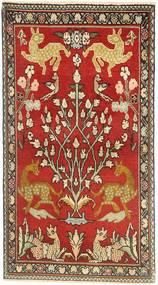 Tabriz tapijt AXVZZZZQ1241