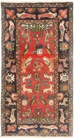Koliai carpet AXVZZZZQ1148