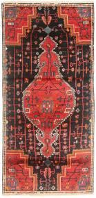Nahavand carpet AXVZZZZQ945