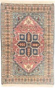 Ardebil Tappeto 40X60 Orientale Fatto A Mano Marrone/Marrone Chiaro (Lana, Persia/Iran)