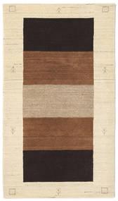 Gabbeh Indo carpet RASA31