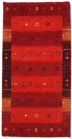 Gabbeh Indiaas tapijt RASA286