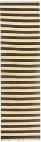 Kilim carpet AXVZZZZQ1435