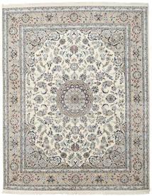 ナイン インド 絨毯 244X310 オリエンタル 手織り 薄い灰色/ベージュ ( インド)