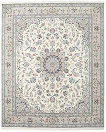 ナイン インド 絨毯 248X302 オリエンタル 手織り 薄い灰色/ベージュ ( インド)