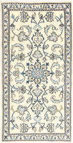 Nain Rug 67X132 Authentic  Oriental Handknotted Beige/Light Grey (Wool, Persia/Iran)