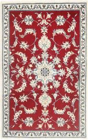 ナイン 絨毯 88X141 オリエンタル 手織り 深紅色の/ベージュ (ウール, ペルシャ/イラン)
