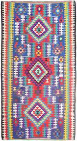 Kelim Matto 170X310 Itämainen Käsinkudottu Violetti/Pinkki (Villa, Persia/Iran)