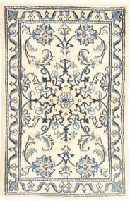 Nain Tappeto 60X90 Orientale Fatto A Mano Beige/Grigio Scuro (Lana, Persia/Iran)