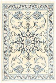 Nain Tappeto 60X90 Orientale Fatto A Mano Beige/Bianco/Creme (Lana, Persia/Iran)