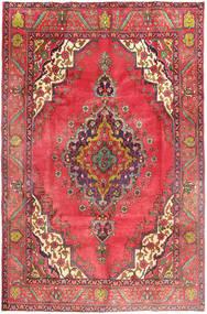 Alfombra Tabriz AXVZZZZQ1895