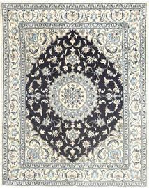 Nain Matto 195X247 Itämainen Käsinsolmittu Beige/Vaaleanharmaa (Villa, Persia/Iran)