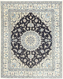 Nain Alfombra 195X247 Oriental Hecha A Mano Beige/Gris Claro (Lana, Persia/Irán)