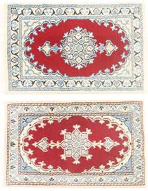 Nain Tappeto 40X65 Orientale Fatto A Mano Bianco/Creme/Beige (Lana, Persia/Iran)