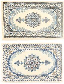 Nain Tappeto 40X60 Orientale Fatto A Mano Beige/Grigio Chiaro (Lana, Persia/Iran)