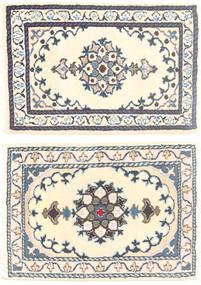Nain Tappeto 40X60 Orientale Fatto A Mano Beige/Grigio Scuro (Lana, Persia/Iran)