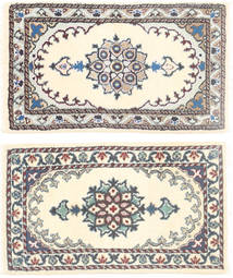 Nain Tappeto 40X64 Orientale Fatto A Mano Beige/Grigio Chiaro (Lana, Persia/Iran)