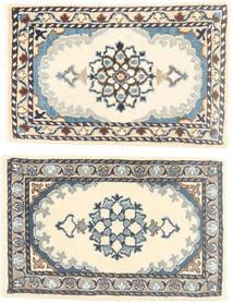 Nain Tappeto 40X60 Orientale Fatto A Mano Beige/Marrone (Lana, Persia/Iran)