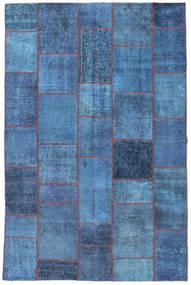Patchwork tapijt EXZO1102