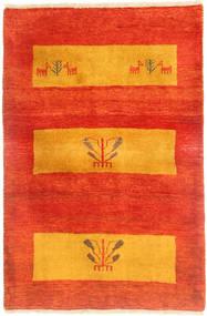 Gabbeh Kashkooli carpet AXVZZZZQ7