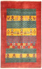 Gabbeh Kashkuli tapijt AXVZZZZQ38