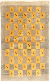 Gabbeh Kashkooli szőnyeg AXVZZZZQ65