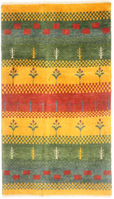 Gabbeh Kashkooli szőnyeg AXVZZZZQ12
