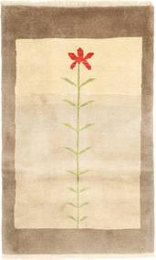 Gabbeh Kashkooli szőnyeg AXVZZZZQ9