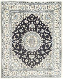 Naïn Tapis 196X248 D'orient Fait Main Gris Clair/Beige (Laine, Perse/Iran)