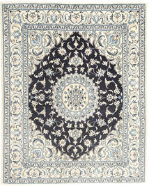 Nain carpet AXVZZZZQ1547