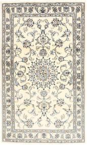 Nain carpet AXVZZZZQ1611